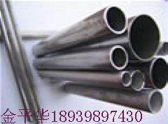 DIN1630 ST52.4冷拔�o�p�管 精密液��o�p�管