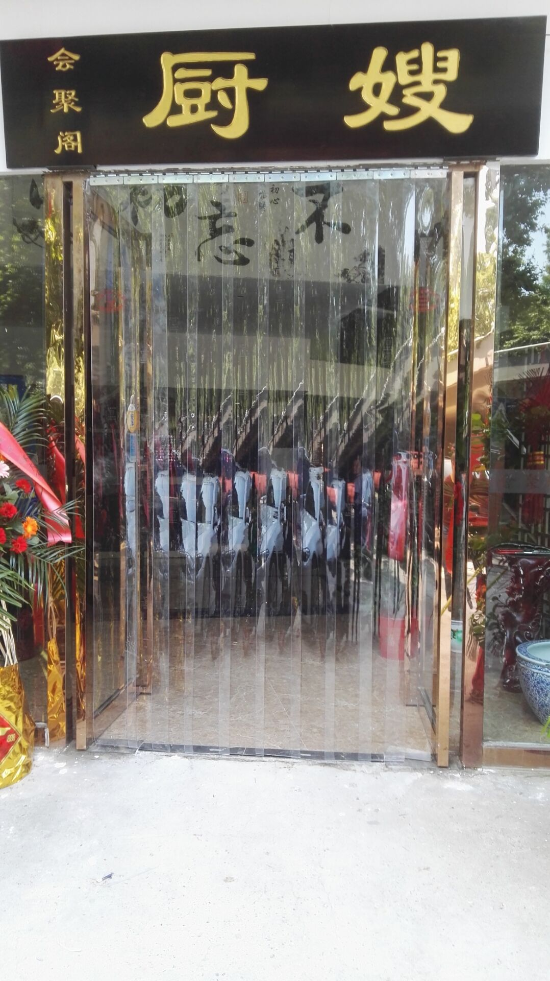 武汉市武昌区益康电子商务服务部