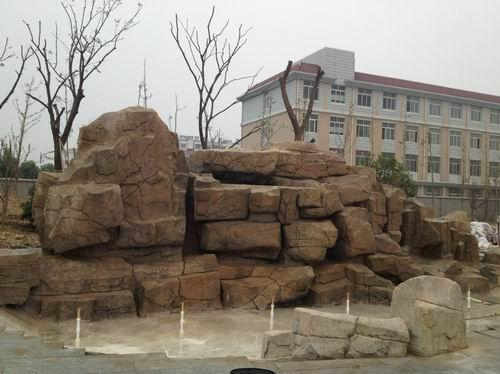蚌埠供电总公司喷泉假山顺利完工