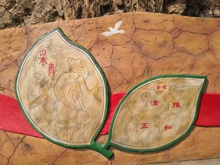 安徽岳西菖蒲塑石+雕塑