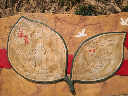 安徽塑石+雕塑
