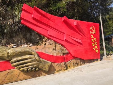 安徽菖蒲塑石+雕塑