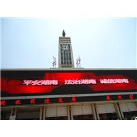 上海香泡|供应河南香泡09