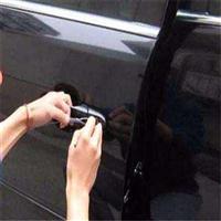 小曹娥镇配汽车钥匙