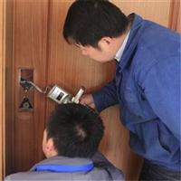 杭州湾配汽车钥匙